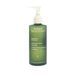 Botanical Kinetics Purifying Creme Cleanser 特效淨顏潔面乳 (16.9oz)